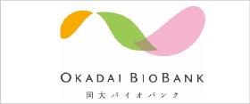 OKADAI BioBank