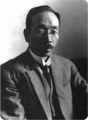 西川教授の時代