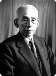 津田教授の時代