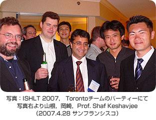 ISHLT2007
