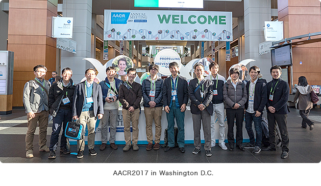 AARCR2017 in Washington D.C.
